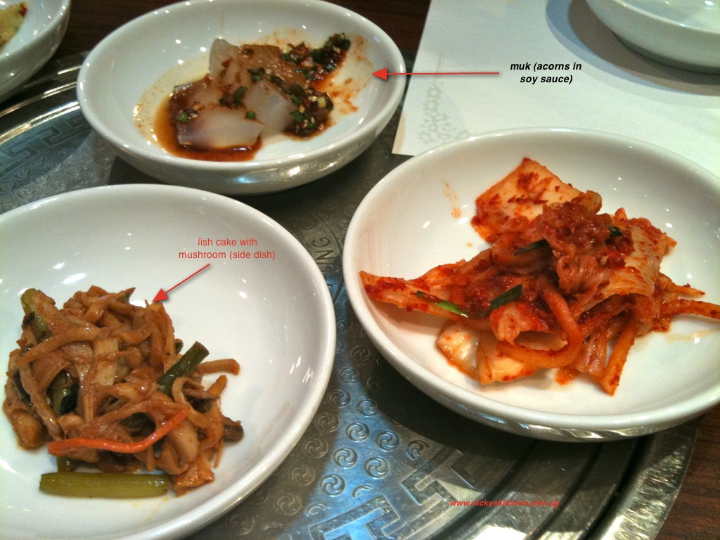 Korean restaurant review #2 – Gaia (가야)