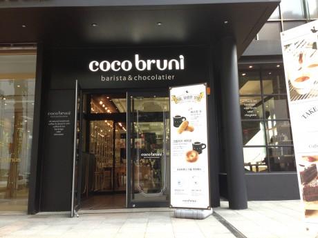 Coco Bruni