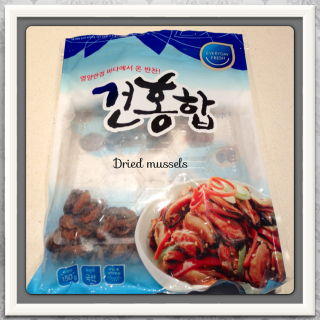 Dried mussels