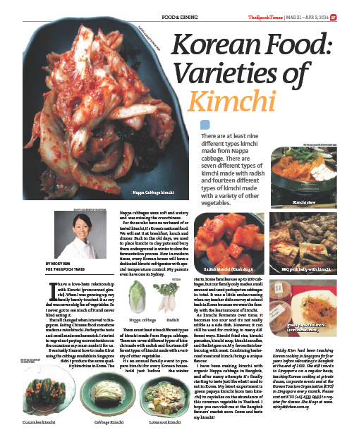 March article_Epoch Times